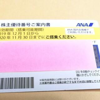 エーエヌエー(ゼンニッポンクウユ)(ANA(全日本空輸))のふぅ様専用 追加分(その他)