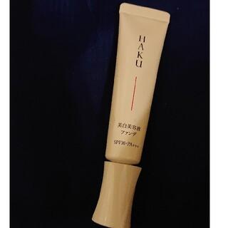 シセイドウ(SHISEIDO (資生堂))のオークル20 資生堂HAKU 美白美容液ファンデーション(ファンデーション)
