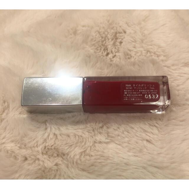RMK(アールエムケー)のRMK ネイルポリッシュ 32(M) マットレッド コスメ/美容のネイル(マニキュア)の商品写真