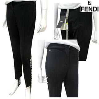 フェンディ(FENDI)のFENDI パンツ romahiking(カジュアルパンツ)