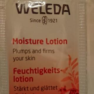 ヴェレダ(WELEDA)のヴェレダ モイスチャーローション(化粧水/ローション)
