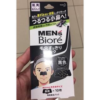 ビオレ(Biore)のメンズビオレ 毛穴スッキリパック(パック/フェイスマスク)