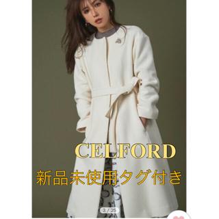 FRAY I.D - 【新品未使用完売品タグ付き】CELFORDセルフォード ノーカラーコート