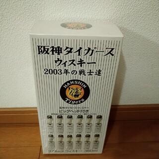阪神タイガース - 阪神タイガース2003年の戦士達 ビッグヘッド付きウイスキー フィルム付き未開封