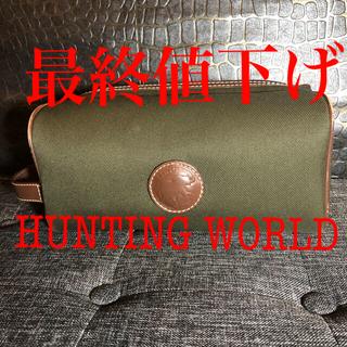 ハンティングワールド(HUNTING WORLD)の最終値下げ HUNTING WORLD セカンドバッグ(セカンドバッグ/クラッチバッグ)
