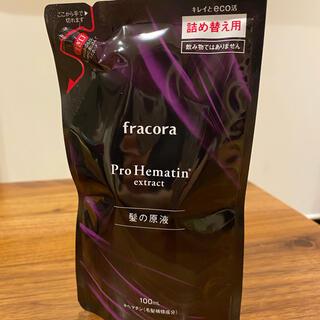 フラコラ 髪の美容液 詰替(美容液)