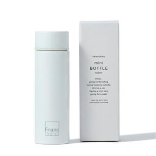 フランフラン(Francfranc)の【新品】Francfranc フランフラン ミニボトル ホワイト(水筒)