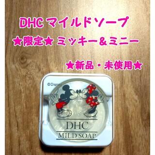 ディーエイチシー(DHC)の【新品・未使用】DHC マイルドソープ限定デザイン ミッキー&ミニー(ボディソープ/石鹸)