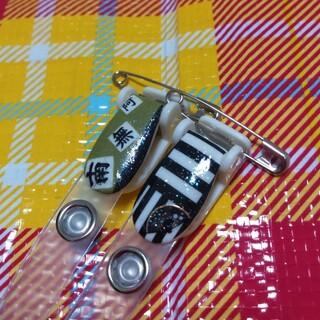 ひろにゃんさん デコクリップ 1組 移動ポケット スタッフネーム クリップ(外出用品)