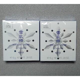 セッキセイ(雪肌精)の雪肌精☆スノーCCパウダー01  2個セット(ファンデーション)
