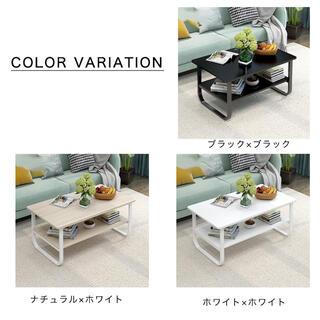 テーブル ローテーブル センターテーブル コーヒーテーブル ローデスク(ローテーブル)