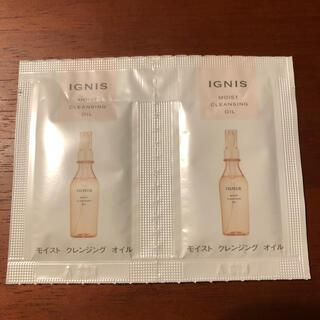 IGNIS - イグニス モイストクレンジングオイル