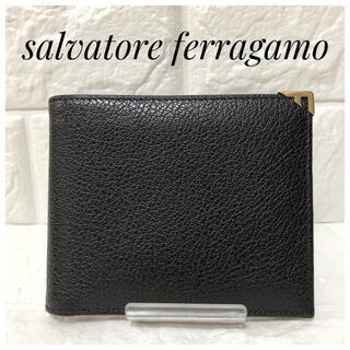 サルヴァトーレフェラガモ(Salvatore Ferragamo)の【大人気】サルヴァトーレフェラガモ フェラガモ 2つ折り財布 札入れ(折り財布)