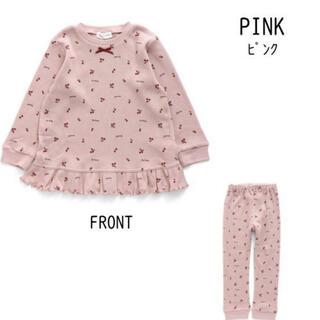 ampersand - ♡Ampersand♡さくらんぼ♡パジャマ♡長袖♡ピンク