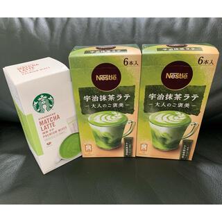 Nestle - 値下げ‼︎抹茶ラテ飲み比べ★ネスレ&スターバックス