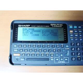 SHARP - シャープ ポケットコンピューター PC-G850S 送料無料17