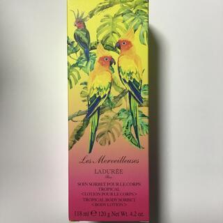 レメルヴェイユーズラデュレ(Les Merveilleuses LADUREE)の新品未使用レ・メルヴェイユーズラデュレ トロピカル ボディソルベ120g(ボディローション/ミルク)
