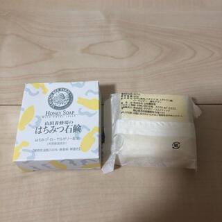 ヤマダヨウホウジョウ(山田養蜂場)の山田養蜂場 はちみつ石鹸 60g(ボディソープ/石鹸)
