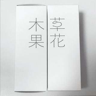 草花木果 - 草花木果 マスクジェル 2本