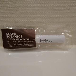 LEAF & BOTANICS - リーフ&ボタニクス リップクリーム ラベンダー(4g)