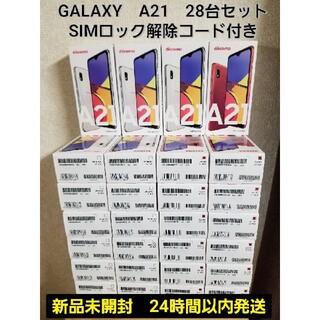 ドコモ sc-42A Galaxy A21 新品未開封 SIMフリー(スマートフォン本体)