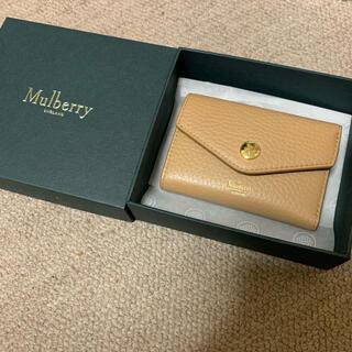 マルベリー(Mulberry)のマルベリー ミニウォレット(財布)