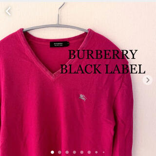 BURBERRY BLACK LABEL - バーバリーブラックレーベル Vネックセーター ピンク