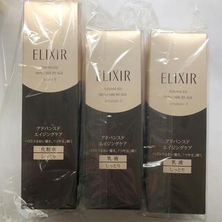 エリクシール(ELIXIR)のエリクシール アドバンスド ローション しっとり  化粧水 乳液 3本セットで(化粧水/ローション)