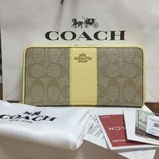 コーチ(COACH)のCOACH 長財布 【YKK】ラウンドファスナー 52859(ハンドベル)