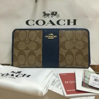 コーチ(COACH)のCOACH 長財布 【YKK】ラウンドファスナー (ハンドベル)
