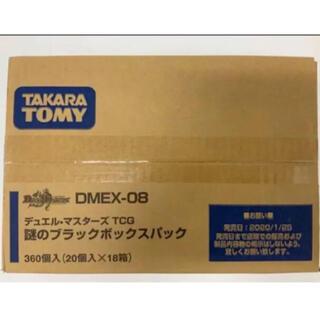 デュエルマスターズ(デュエルマスターズ)のデュエルマスターズ 謎のブラックボックスパック 1カートン(18box)(Box/デッキ/パック)