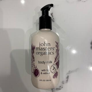 ジョンマスターオーガニック(John Masters Organics)のジョンマスターオーガニック F&V ボディミルク 空ボトル(ボディローション/ミルク)