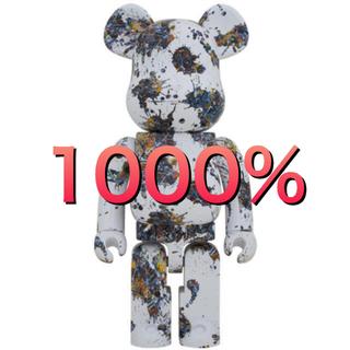 メディコムトイ(MEDICOM TOY)のBE@RBRICK Jackson Pollock 1000%(フィギュア)