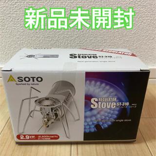 シンフジパートナー(新富士バーナー)のSOTO レギュレーターストーブ ST-310   シングルバーナーst-310(調理器具)