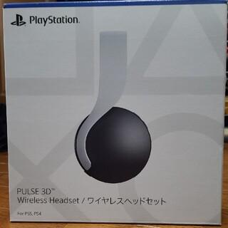プレイステーション(PlayStation)のpulse 3d ps5向けワイヤレスヘッドセット(ヘッドフォン/イヤフォン)
