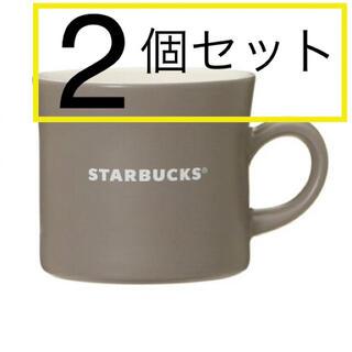 スターバックスコーヒー(Starbucks Coffee)の2個セット スターバックス マグベージュ 237ml(グラス/カップ)