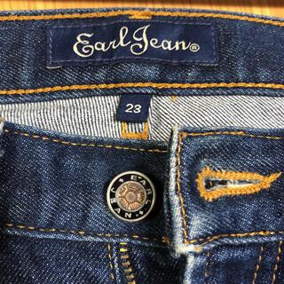 アールジーン(Earl Jean)のアールジーン EarlJean  サイズ23  (デニム/ジーンズ)