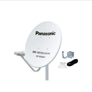 パナソニック(Panasonic)のパナソニック 45型BSCSデジタルハイビジョンアンテナ TA-BCS45RK3(その他)