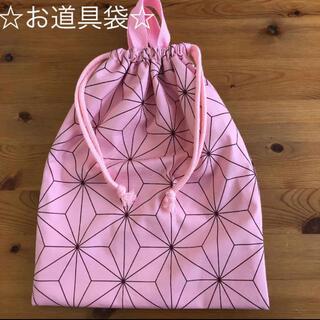 お道具袋 ☆取手付き 小学生 麻の葉柄 ハンドメイド(外出用品)