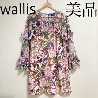 Wallis - 【美品】wallis ウォリス 花柄 ワンピース チュニック♪
