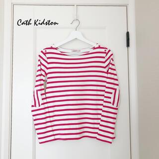 キャスキッドソン(Cath Kidston)のキャスキッドソン  ボーダーカットソー(Tシャツ(長袖/七分))