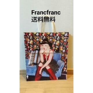 フランフラン(Francfranc)のFrancfranc フランフラン ショップ袋 ショッパー 紙袋(ショップ袋)