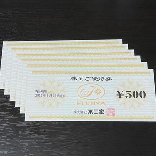 フジヤ(不二家)の最新 不二家 株主優待 3000円分 2022年3月31日迄(ショッピング)