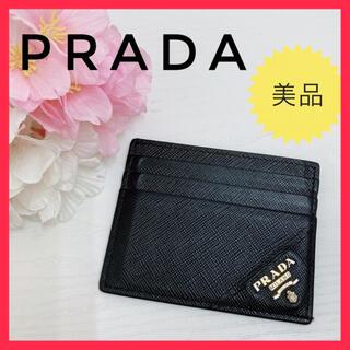 プラダ(PRADA)の【美品】プラダ カードケース サフィアーノ ブラック メンズ(名刺入れ/定期入れ)
