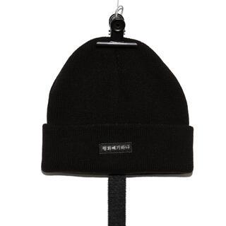 ピースマイナスワン(PEACEMINUSONE)のPMO KNIT CAP #4 BLACK ビーニー ニット帽 (ニット帽/ビーニー)