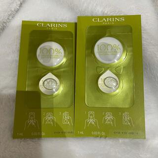 クラランス(CLARINS)の【CLARINS】プラントゴールドオイルーエマルジョン(乳液/ミルク)