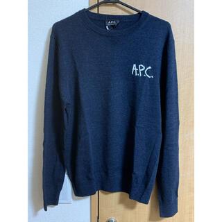 アーペーセー(A.P.C)のAPC アーペーセー ロゴニット(ニット/セーター)