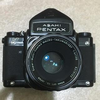 PENTAX - PENTAX 67 名機 中判一眼レフ クラシックカメラ バケペン