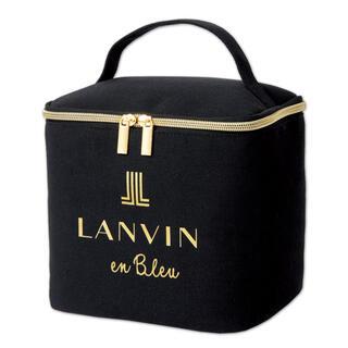 ランバンオンブルー(LANVIN en Bleu)の【sweet 2020年1月号付録】ランバン オン ブルー マルチボックス未開封(メイクボックス)