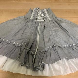 アトリエボズ(ATELIER BOZ)のアトリエピエロ コルセットスカート(ひざ丈スカート)